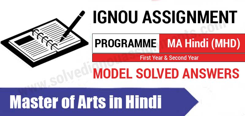 Ignou MA Hindi Solved Assignments Download